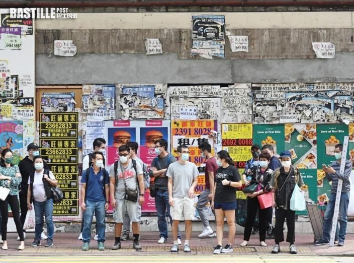 本港失業率升至7.2% 創17年以來新高