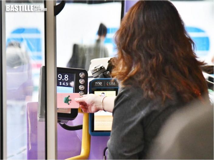 多間巴士公司加價 有乘客稱加幅可接受