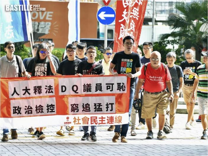 社民連表明不會退出民陣