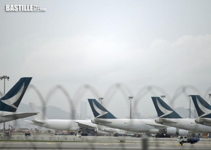 回應收緊機組人員檢疫 美運輸部警告或限制港航空公司在美營運航班