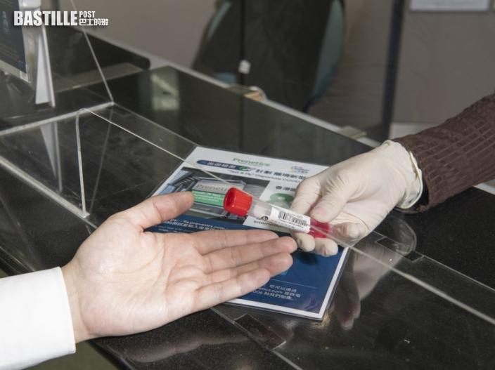 機管局完成數碼健康通行證測試 手機出示檢測結果可入境洛杉磯