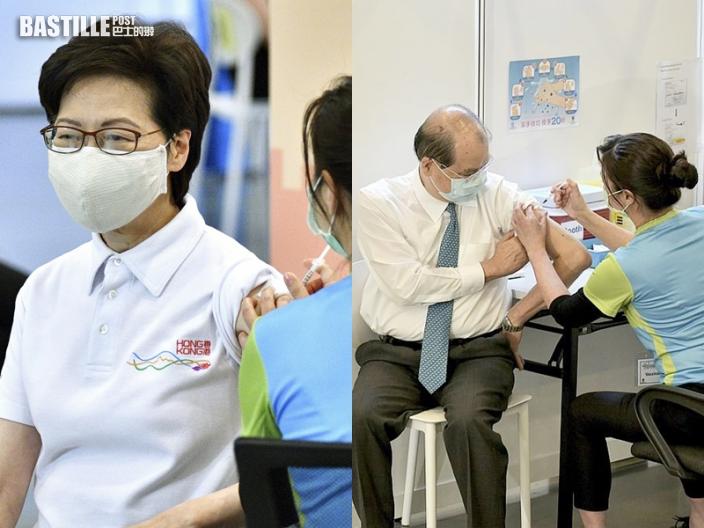 林鄭月娥率司局長明早接種第二劑科興疫苗 行會成員緊隨其後