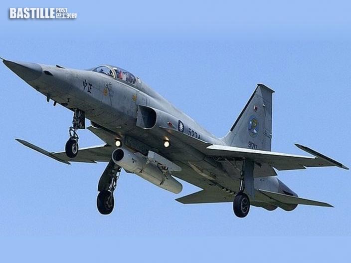 台軍兩架F-5E戰機發生擦撞墜海