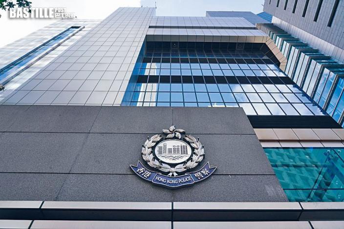 「大灣區警察協會」上月珠海成立 在港註冊地址為灣仔警總