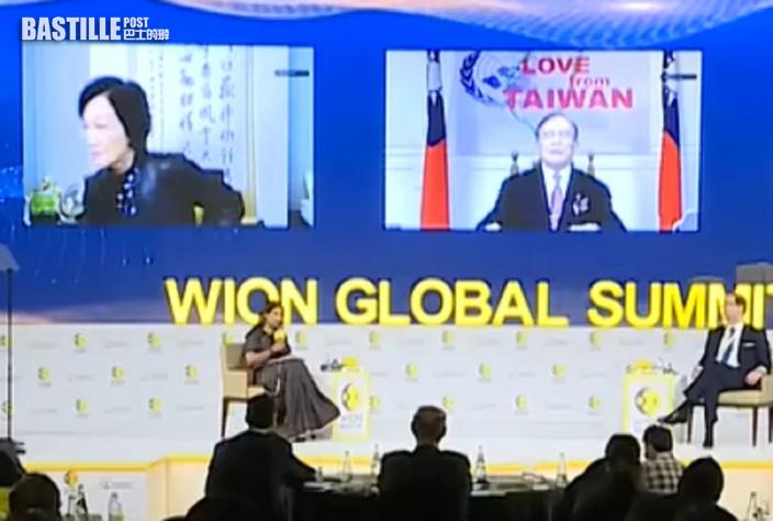 台代表說台灣為國家及稱「武漢肺炎」 葉劉淑儀研討會離場抗議