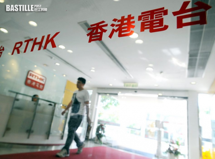 港台就優化工作訂時間表 正製作涉中國近代歷史新節目