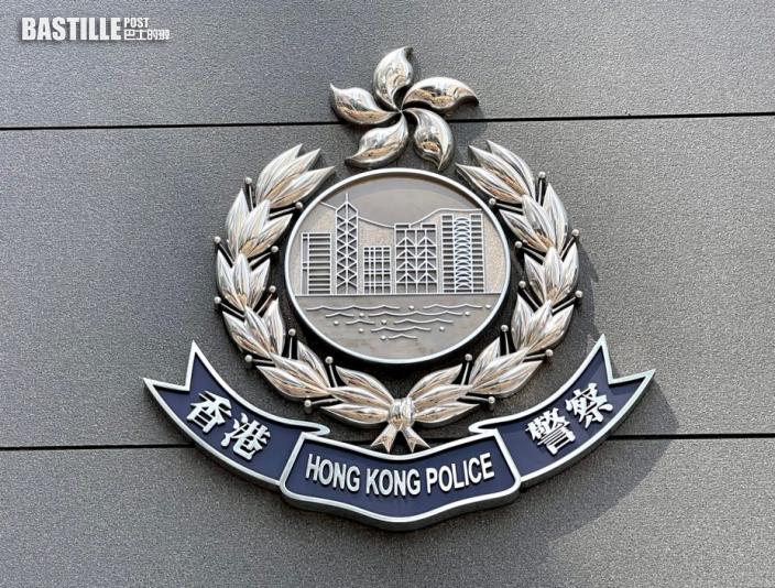 警方指《蘋果》報道誤導 強調被捕人士權利受法律保障