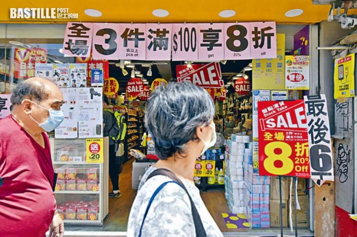 本港2月零售銷售升30% 連趺24個月後首回升