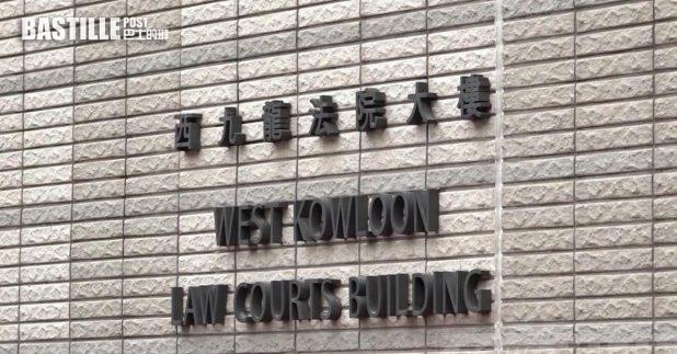 47人發起或參與去年民主派初選,被控「串謀顛覆國家政權罪」,案件早上在西九龍裁判法院再訊。(陳浚銘攝)