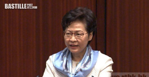 林鄭月娥表示已要求部門首長酌情體恤及以個案式處理。