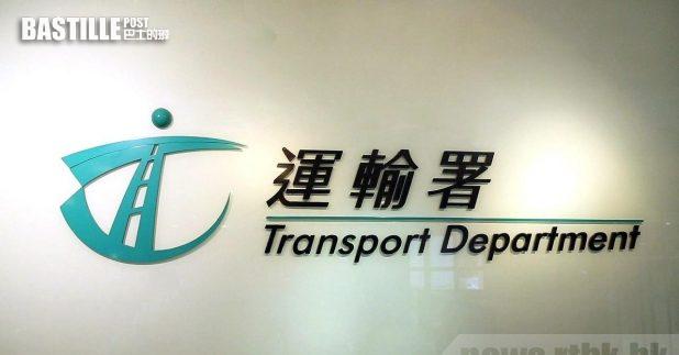 運輸署下星期一起,為的士、公共小巴司機及本地渡輪營辦商僱員,提供新一輪新型冠狀病毒自願檢測服務。(港台圖片)