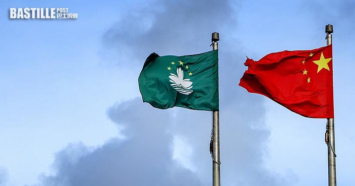 國旗和澳門區旗 資料圖片