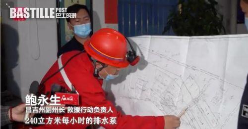 新疆突發事故,陳全國趕赴現場、部署任務
