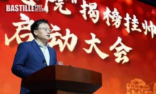 「70後」央企副總履新江蘇省政府領導