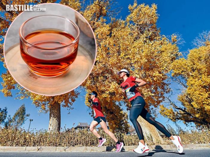 運動前喝紅茶有助消脂