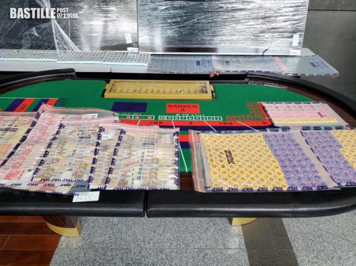 警搗破網上百家樂賭場及非法賭場 拘捕59人