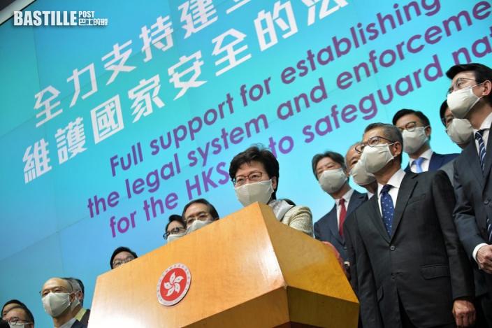 港府強烈反對美國《香港政策法》報告抹黑《國安法》