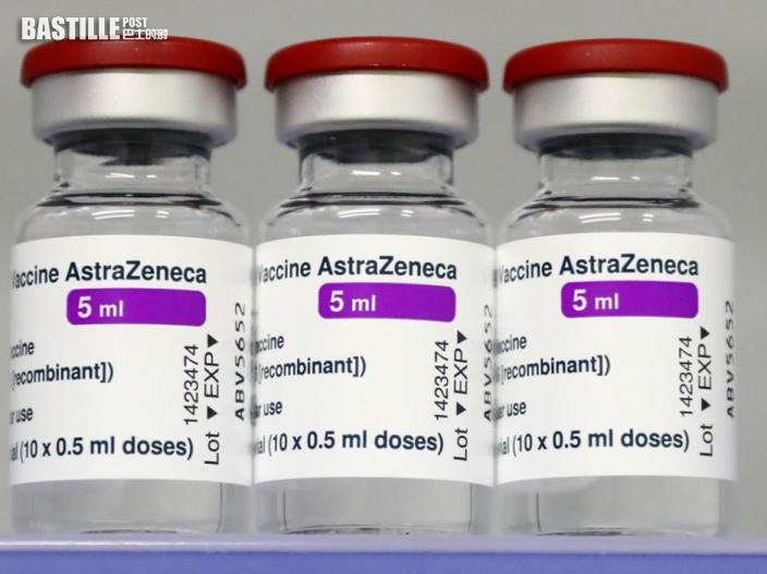 英7人接種阿斯利康疫苗後死於血栓 當局指益處仍大於風險