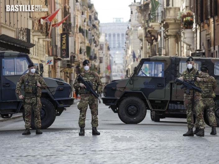 意大利再封國3天 嚴格限制市民外遊聚會防疫