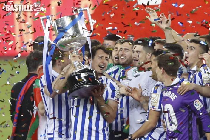 【西甲】西班牙盃決賽 皇蘇封王一搔三十四年之癢