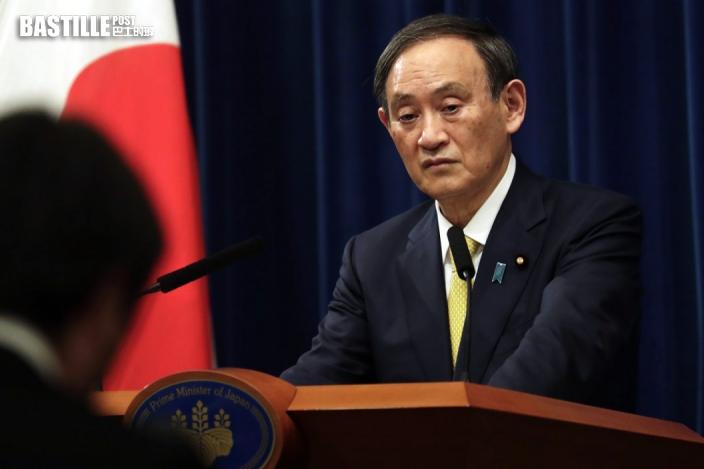 菅義偉:應按自由和基本人權應對香港及新疆問題