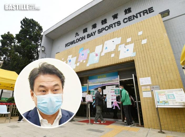 血癌外漢打錯疫苗 郭寶賢:事主與接種中心均有責任