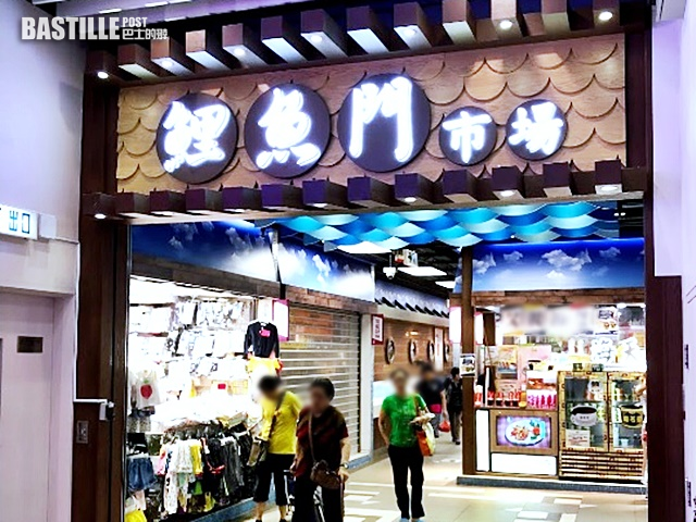 【增16宗確診】源頭不明患者旺角豐澤工作 曾訪鯉魚門市場疑爆疫須強檢
