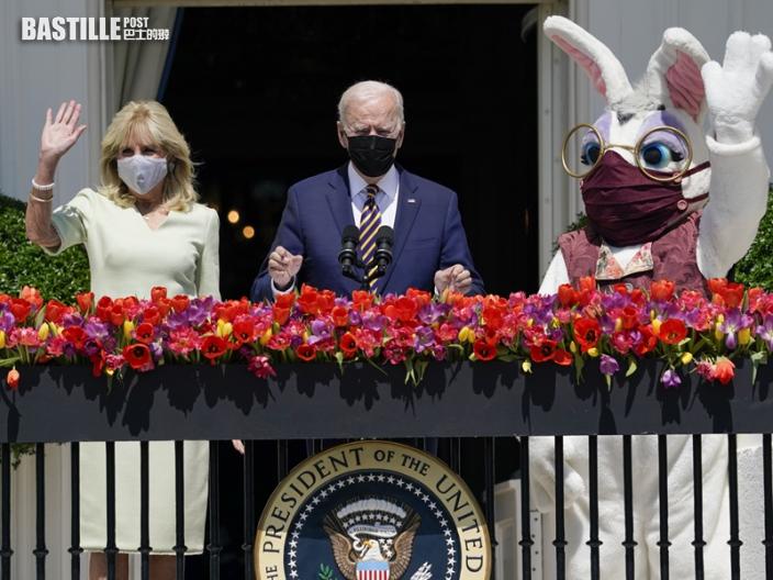 白宮第二年取消滾彩蛋 拜登盼明年恢復傳統慶祝