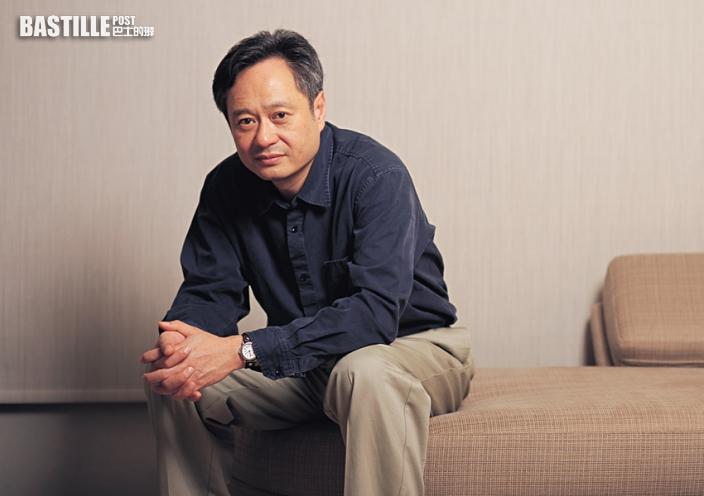李安獲頒英國電影學院「終身成就獎」 華人導演第一人