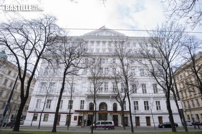 伊朗核協議奧地利舉行會議 多方稱對話具建設性