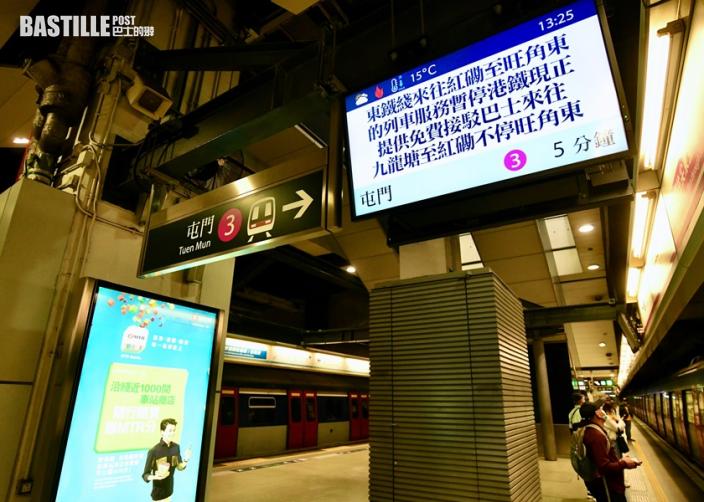 東鐵線旺角東至紅磡站本月18日暫停服務 配合過海段工程