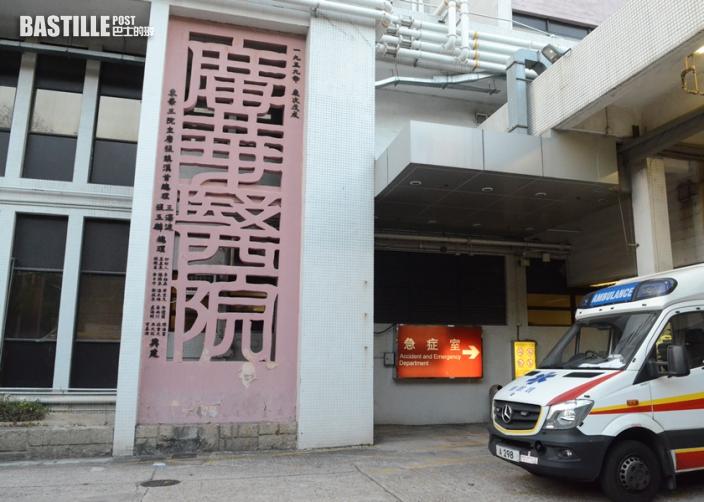 衛生防護中心調查一宗雪卡毒個案 兩女子情況穩定