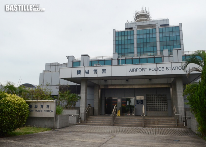 機場警區四警員被揭擅離職守 已被調職待紀律覆檢