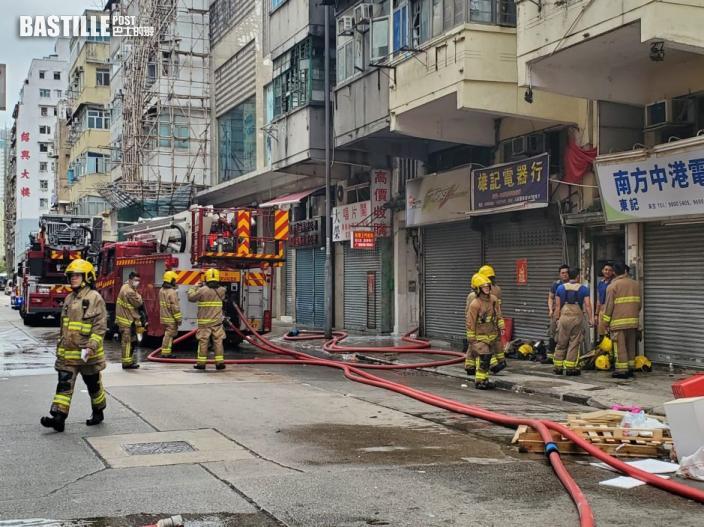 醫局街唐樓火警 無人受傷