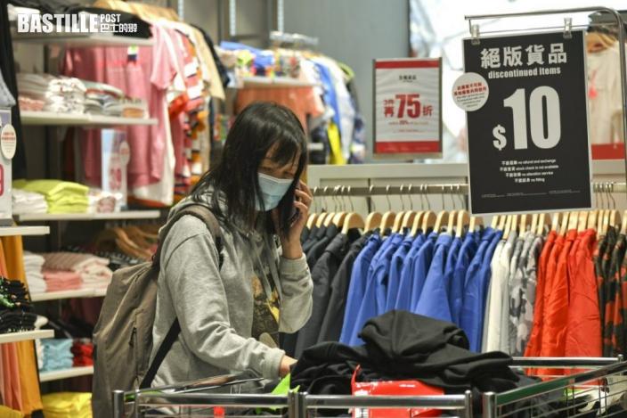 香港消費者信心兩岸包尾 買樓信心最弱