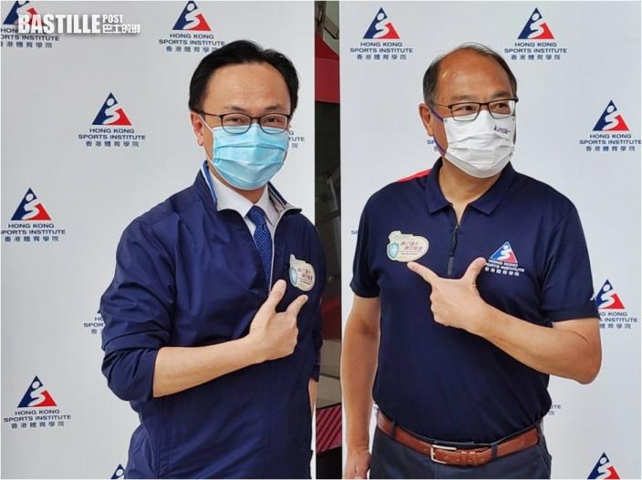 政府為體院運動員及職員接種疫苗