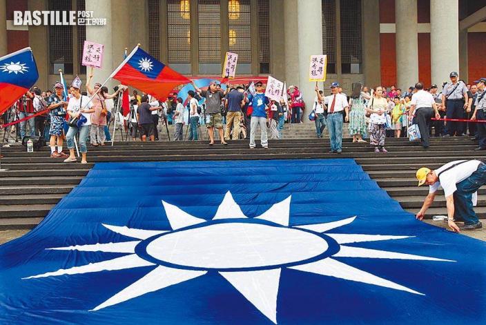 青天白日徽號被指似國民黨 台灣內政部:黨徽宜適度調整