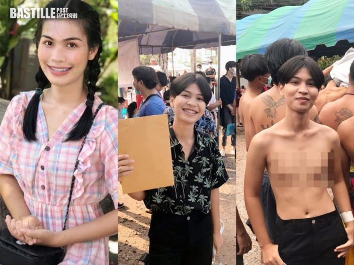 泰國變性美女為圓夢想 剪短髮赤裸上身抽籤兵役