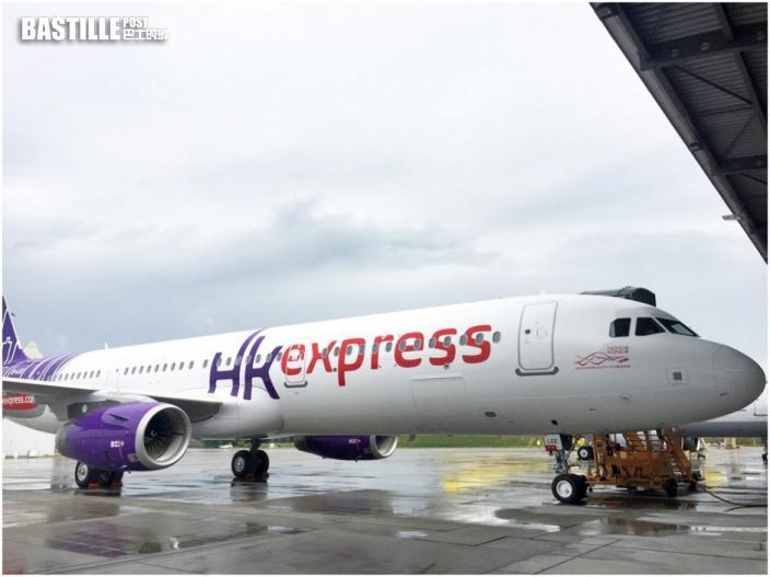 籌劃「冬日」之旅 HK Express下周推早鳥預訂優惠