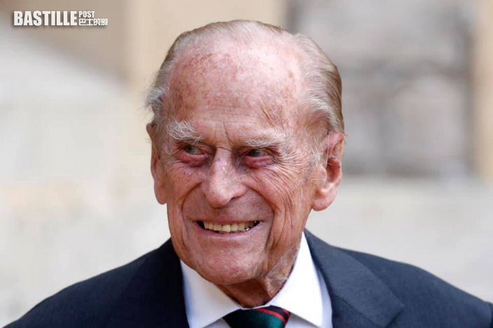 約翰遜:全英國與英女皇一同哀悼菲臘親王逝世 澳總理致哀