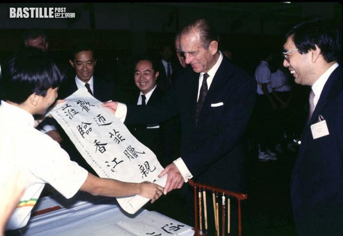 【皇夫逝世】曾與英女皇兩度訪港 探訪公屋家庭