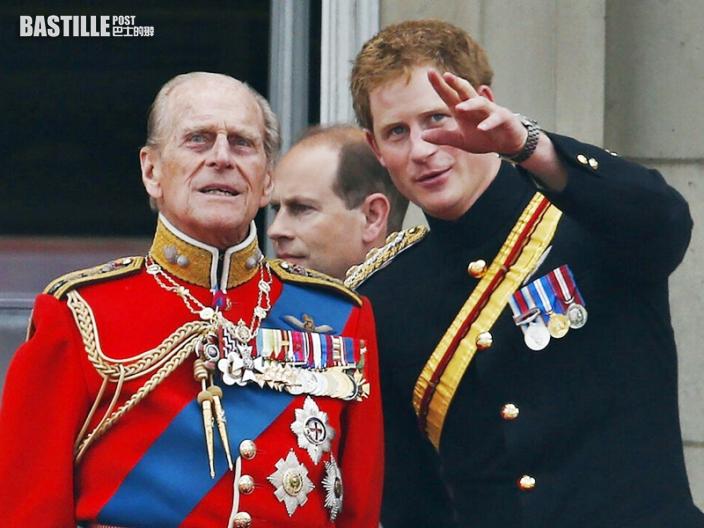 【皇夫逝世】菲臘親王葬禮將於溫莎堡舉行 哈里王子返英與否成焦點