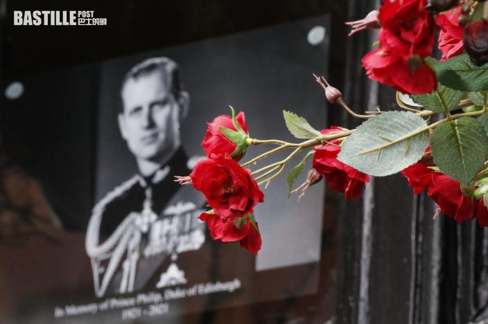 【英超】致敬菲臘親王 英國體育界人士發文哀悼