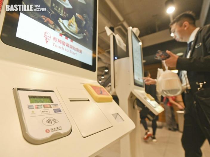 【消費券】5000元分期發放 4大營辦商各推優惠措施