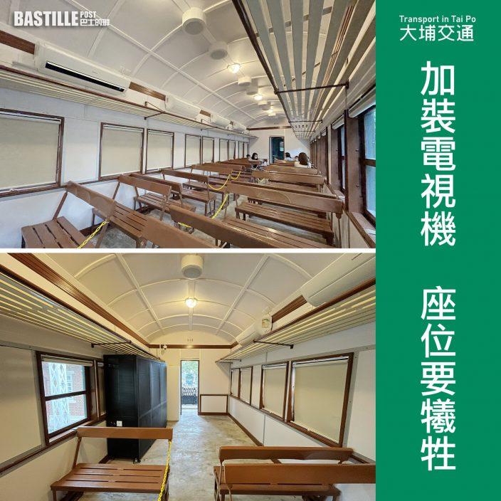 團體批百年313號火車卡改動大 冀盡快恢復車廂原貌