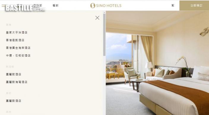 消息指港島太平洋酒店昨已結業