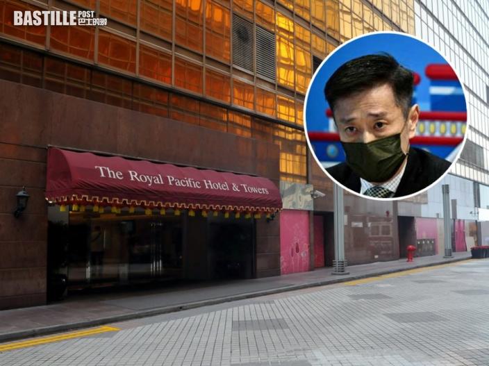 姚思榮:太平洋酒店被一間公司租用 並非結業