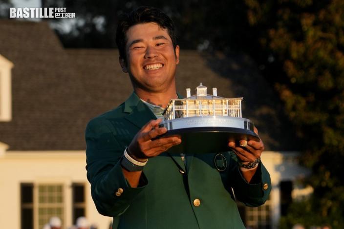 【高爾夫球】美國高球大師賽 松山英樹歷史性奪冠