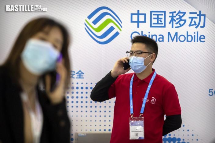 取消服務後手機用戶仍被收43個月漫遊費 中國移動:吸取教訓加快完善