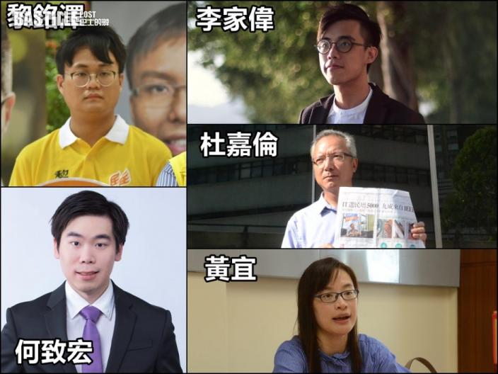 再有5區議員已離港 部分人未辭職已離境